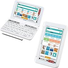 シャープ 電子辞書 BRAIN 高校生モデル(6教科対応) PW-SH7-W(ホワイト系) 2020年発売モデル