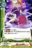 バディファイトDDD(トリプルディー) 鬼道 かすみ烟嵐/轟け! 無敵竜!!/シングルカード/D-BT02/0088