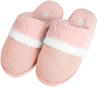 Slippers van traagschuim Comfortabel warm, katoenen damesschoenen Pluche warme platte pantoffels voor thuis, lichtgewicht ...