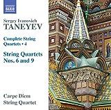 Quatuors à cordes (Intégrale - Volume 4)