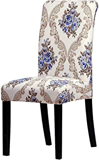 yuexianghui Printing Floral Universal Size Chair Cover Seat Chair Covers Protector Seat Slipcovers for Hotel Banquet Dining Home Decoration,125833,Universal Size