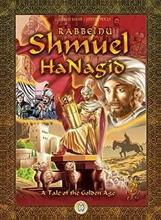 Rabbeinu Shmuel Hanagid 2