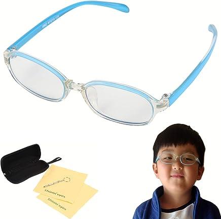 ブルーライトカット メガネ キッズ 子供用 UV420 410nm 99%以上カット【視力低下からこどもを守る - クリアレンズだからいつでもどこでも使える】 UV420 PCメガネ 7-10歳向け パソコン用 輻射防止 サングラス