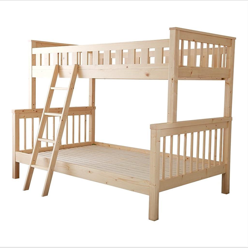 鋭く木製レビュアー上下でサイズが違う高級天然木パイン材使用2段ベッド(S+SD二段ベッド) Quam-クアム-4535306171032 二段ベッド 天然木 パイン キッズベッド 子供 子供用