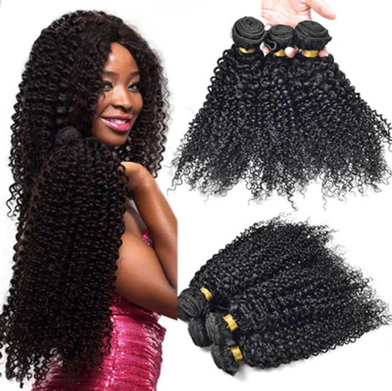 ヒゲクジラ絞るピカソ女性の髪織り密度150%1バンドルディープウェーブブラジルの人間の髪織りソフトディープカーリーバージンヘア横糸未処理のブラジルの髪