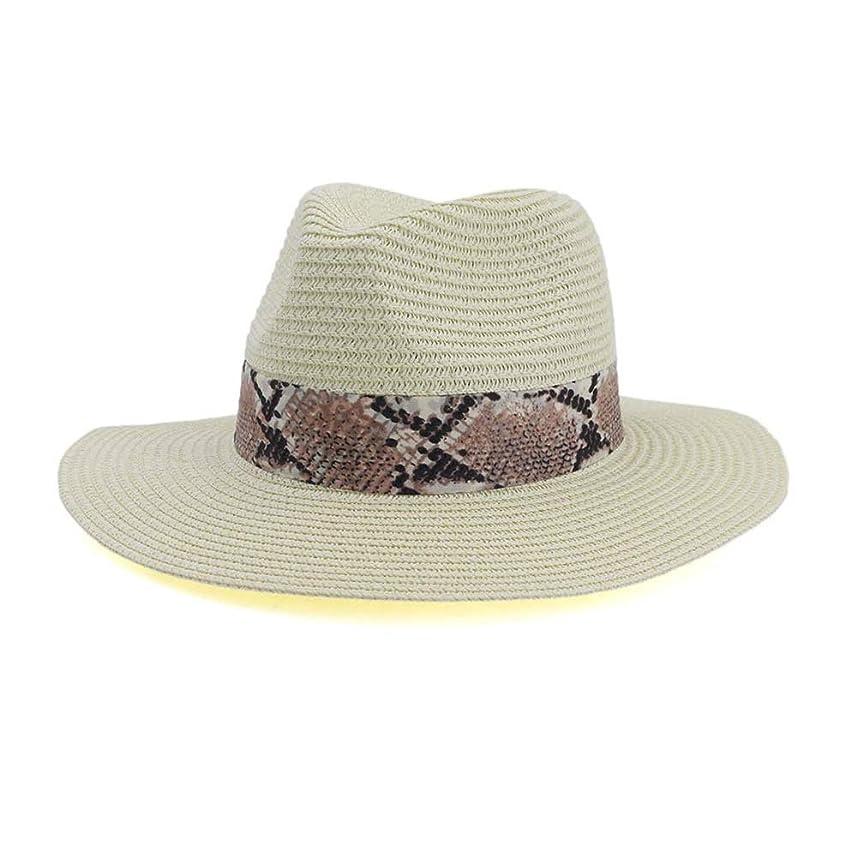 どこにでも狭い死の顎YEEWEN 2019 ファッション 夏の女性のパナマのわら日曜日の帽子のFedoraのビーチ休暇の広い縁のバイザー (色 : クリーム, サイズ : 56-58CM)
