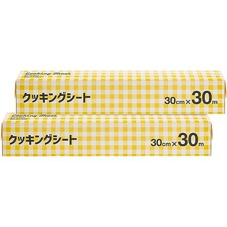 [Amazon限定ブランド]Kuras クッキングシート 30cm×30m ×2本セット【まとめ買い】