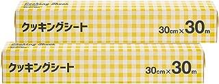 [Amazon限定ブランド]  Kuras クッキングシート 30cm×30m ×2本パック