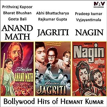 Anand Math / Jagriti / Nagin - Best of Bollywood Hits of Hemant Kumar (Original Motion Picture Soundtracks)