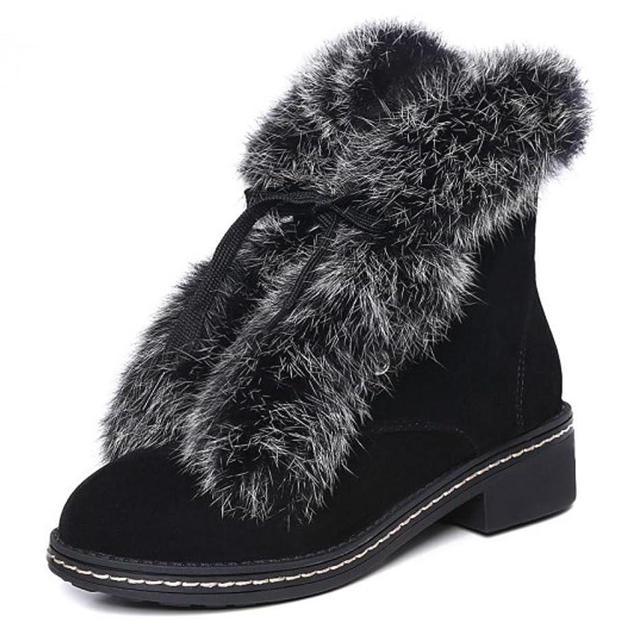 疑問を超えて雑多な粒子[FANIMILA] レディース あったか ショートブーツ ローヒール 冬 防寒ブーツ