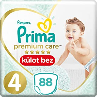 Prima Premium Care Külot Bebek Bezi 4 Beden Maxi Süper Fırsat Paketi, 88 Adet