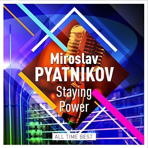 Miroslav Pyatnikov