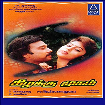 Kizhakku Mugam (Original Motion Picture Soundtrack)