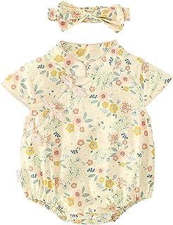 الوليد أكمام نمط العرقية الأزهار المطبوعة نمط رومبير + القوس غطاء الرأس طفل الفتيات يوم بذلة (Color : Beige, Size : 66CM)