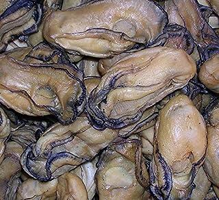 Carne de ostra de mariscos secos 1200 gramos del mar de China Meridional Nanhai