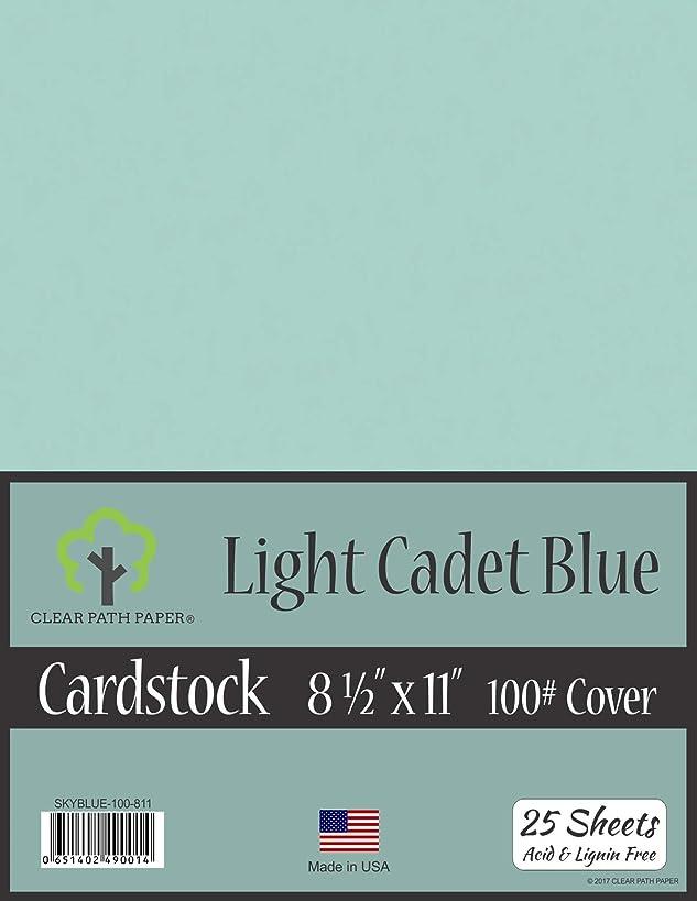 Light Cadet Blue Cardstock - 8.5 x 11 inch - 100Lb Cover - 25 Sheets