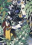 百草の裏庭 (Canna Comics)