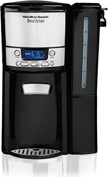 Hamilton Beach 12 Cup Coffee Maker Programmable BrewStation Dispensing Coffee Machine 47900