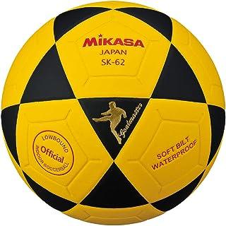 MIKASA SK62 FIFA Balón Futsal Peso y Medida Oficial del fútbol Sala