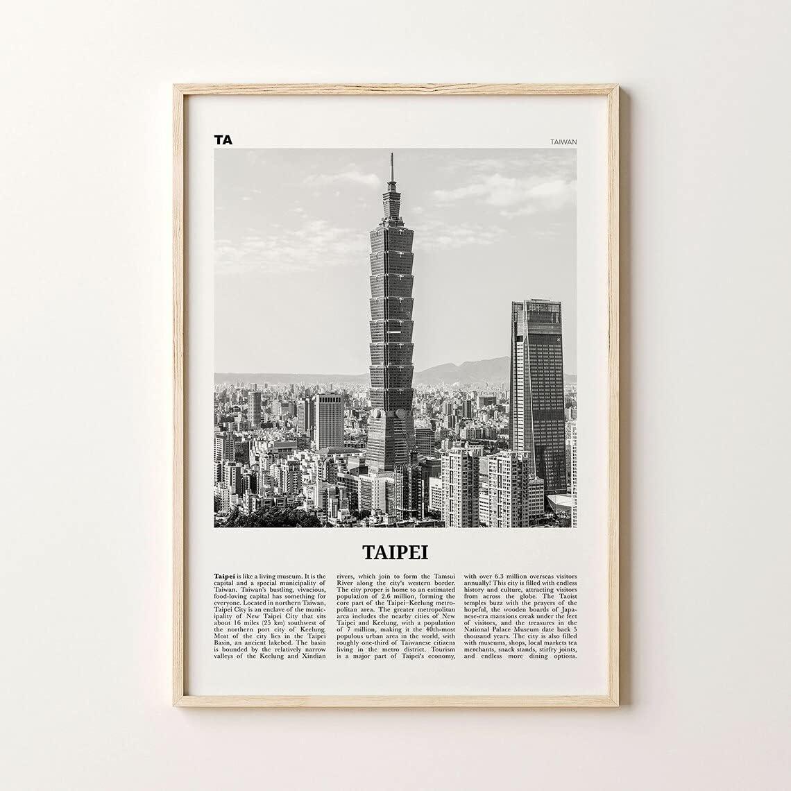 Taipei Print Black And White, Taipei Wall Art, Taipei Poster, Taipei Photo, Taipei Wall Decor, Taiwan, 臺北 臺北市 臺灣 中華民國, Asia