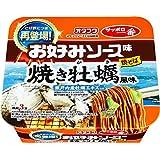 サッポロ一番 オタフクお好みソース味焼そば 焼き牡蠣風味 109g ×12個