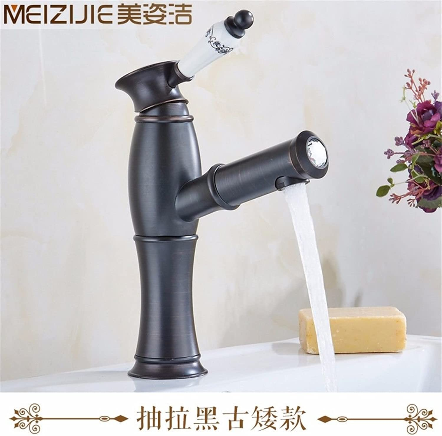 Fbict Antique pullable Basin Faucet Copper washbasin Shampoo hot and Cold Water Faucet on The Counter Basin Faucet?D for Kitchen Bathroom Faucet Bid Tap