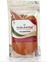 Iyer AATHU DOSA Chilly Powder/ Idly Chutney Powder 250 Grams (Traditional Spicy)