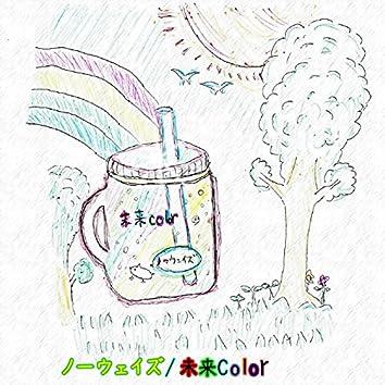mirai color