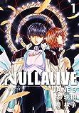 NULLALIVE 1 ―JANE 9― (クロフネデジタルコミックス)