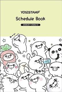 ヨッシースタンプ Schedule Book(2020年1月はじまり) 2020年 スケジュール帳 CL-81