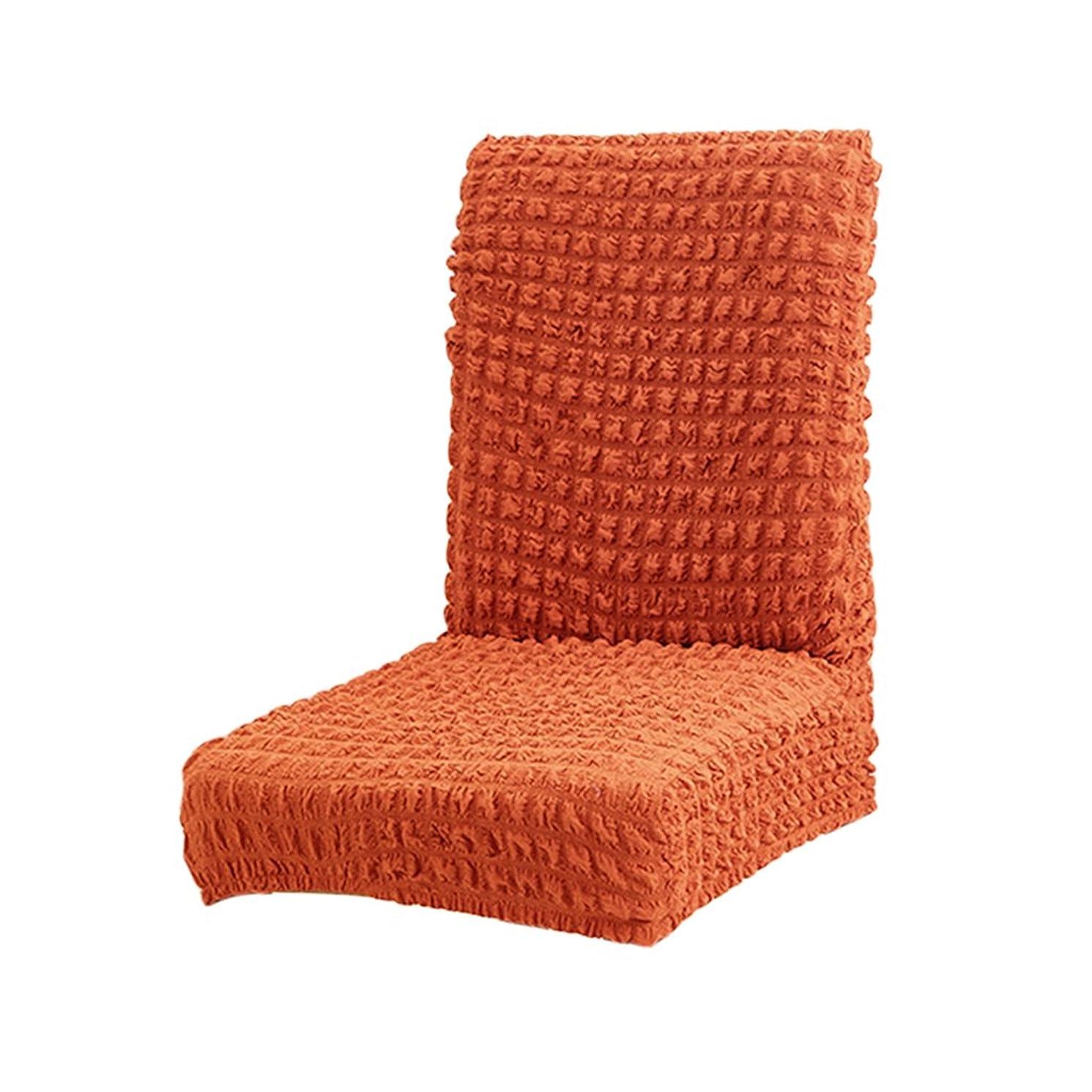 ラボ驚くばかりところでポリエステル製 チェアカバー 椅子カバー 伸縮性 滑り止め オフィスやホテル、結婚式の宴会、お祝い、式典対応 全9色 - オレンジ