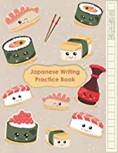Japanese Writing Practice Book: Large Kanji, Kana, Katakana, Hiragana Handwriting Practice Notebook on Genkouyoushi Paper....