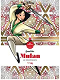 Grand bloc Art-Thérapie Disney Mulan - 60 coloriages