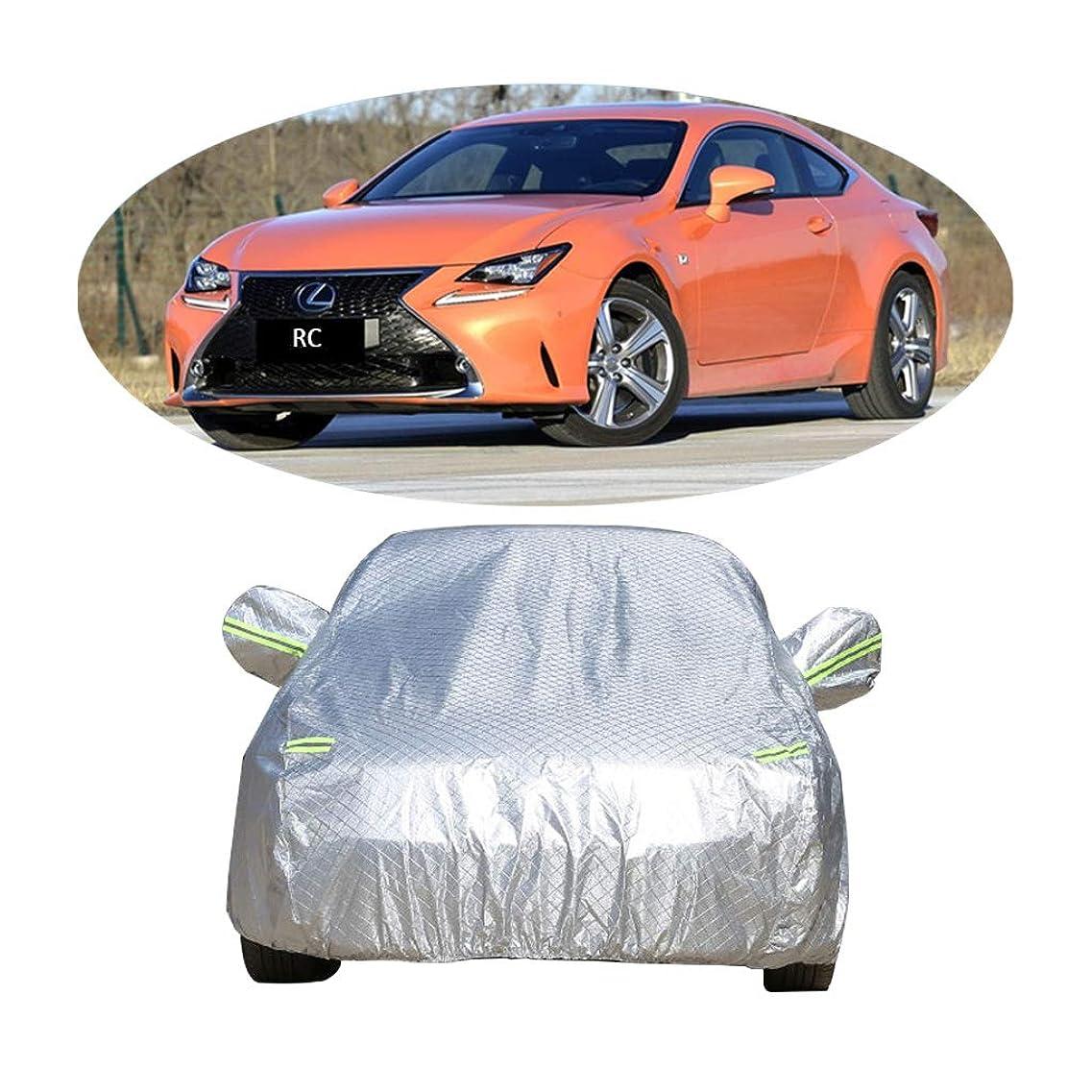 好きである契約ヒップ車のカバー レクサスRCスポーツカー特別増粘車服車のカバー日焼け止め雨絶縁防塵車カバー (サイズ さいず : 2016)