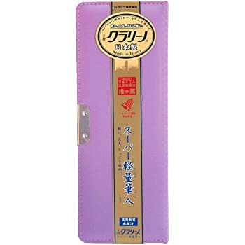 クツワ 筆箱 クラリーノ 1ドア パープル CX133