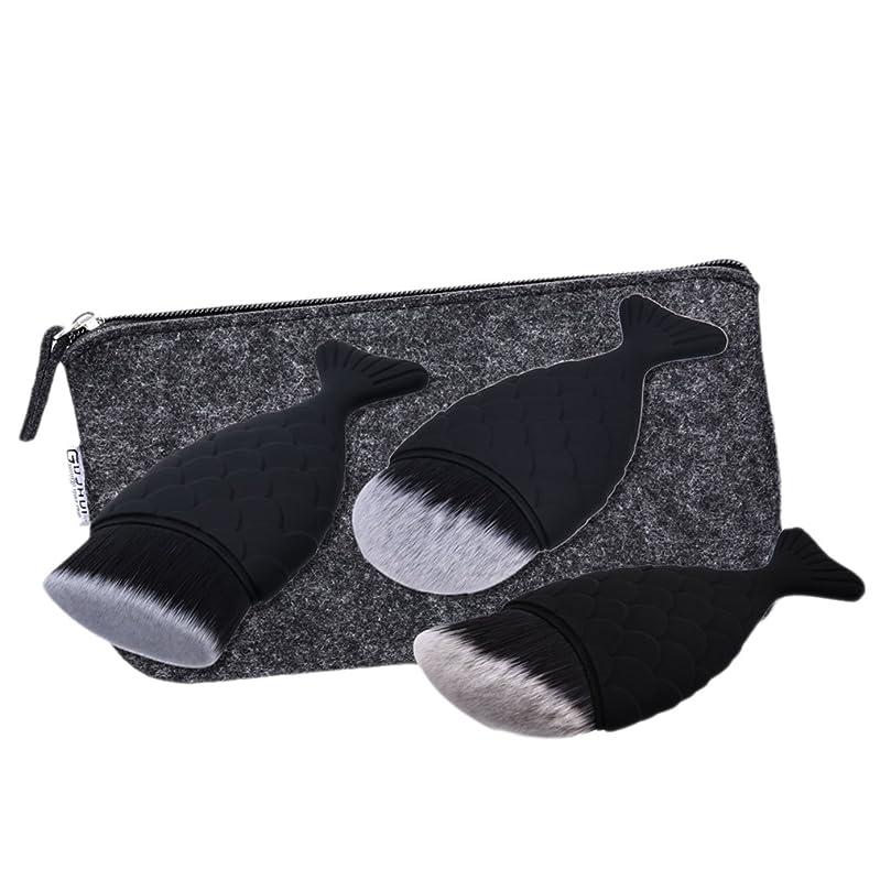 似ている説得シロナガスクジラBaosity 3本セット マーメイド フェイス ファンデーション パウダー ブラッシュ ブラシ キット コスメティック フラットアングル メイクブラシ ブレンド コンターツール キャリングバッグ 専門化粧 品質保証 全4色 - ブラック