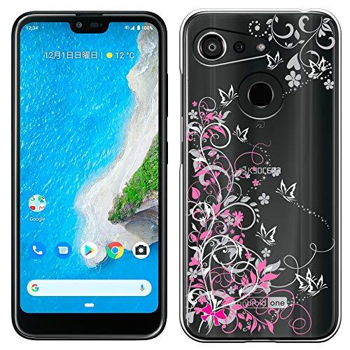スマホケース Android One S6 ケース GRATINA KYV48 スマホカバー 耐衝撃 アンドロイド ワンS6 カバー グラティーナ カバー おしゃれ シンプル かわいい 保護フィルム Breeze 正規品 [ONES61489RC]