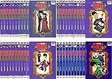 らんま1/2 TVシリーズ完全収録版 [レンタル落ち] 全40巻セット [マーケットプレイスDVDセット商品]の画像