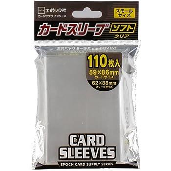 カードスリーブ 小型カードサイズ対応 ソフト