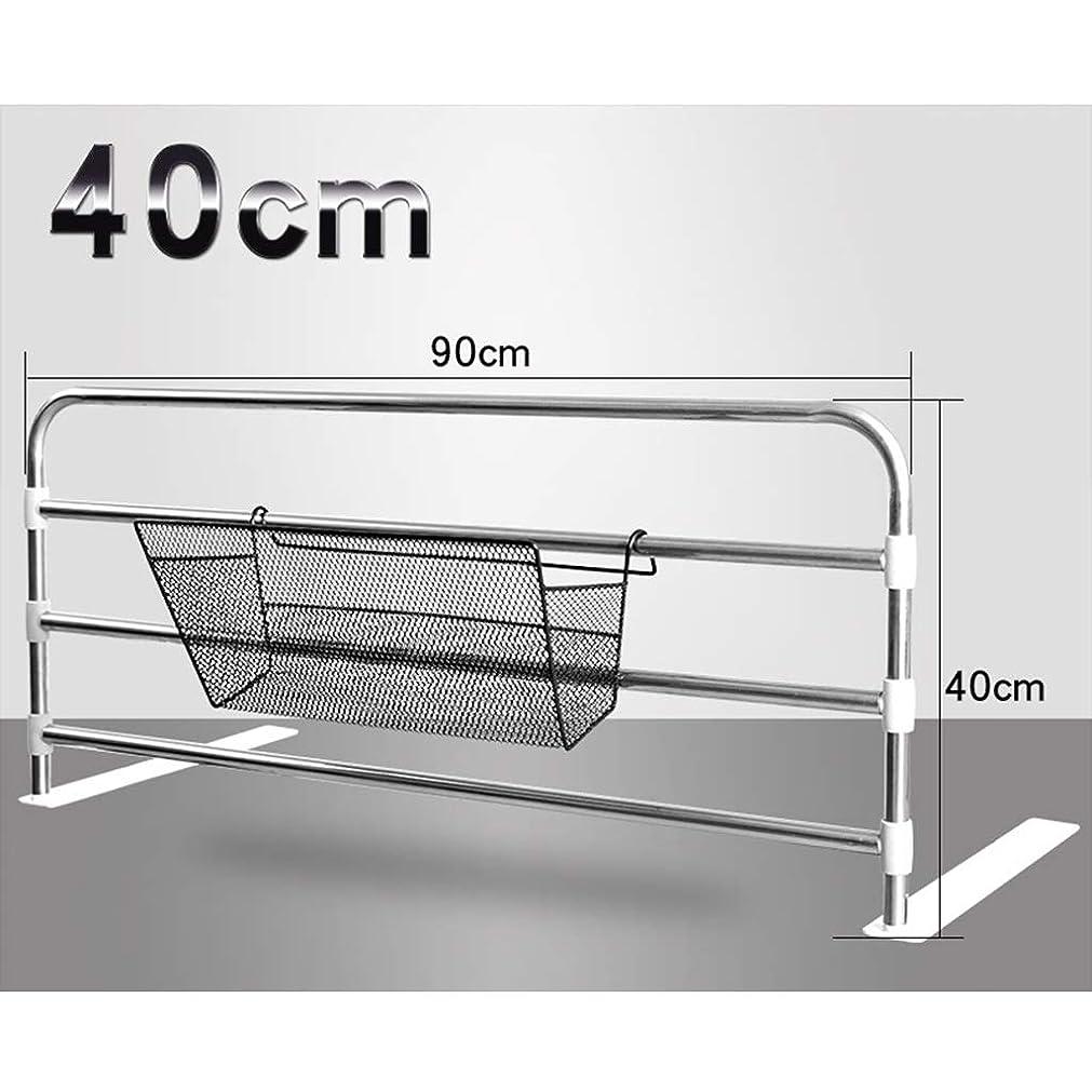 WCX 手すり妊婦の横にある安全な高さ調節可能なベッドレール (Size : 90x40cm)