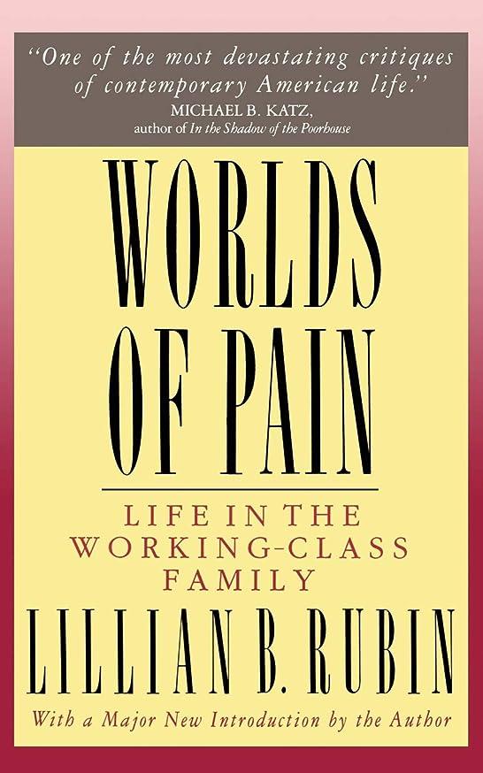 ポスト印象派クック送金Worlds Of Pain: Life In The Working-class Family