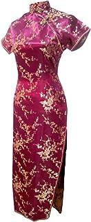 فستان سهرة صيني طويل من 7Fairy Women's VTG Burgundy Floral من Cheongsam