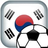 Corea del logotipo del fútbol del concurso