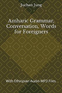 Best learn amharic audio Reviews