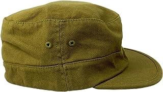Military Style Cadet Cap, Patrol, Army Hat, Flex Fit - Top Gun.