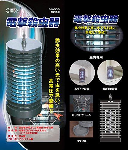 オーム電機『電撃殺虫器(OBK-04S)』