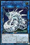 サイバー・ドラゴン・ズィーガー アルティメットレア 遊戯王 サイバネティック・ホライゾン cyho-jp046