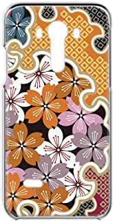 LG isai vivid LGV32 用 スマホケース ハードケース 和柄 桜・オレンジ 和風 花柄 着物風 エルジー イサイ ビビッド au スマホカバー 携帯ケース 携帯カバー FFANY wazakura_00r_h145@05