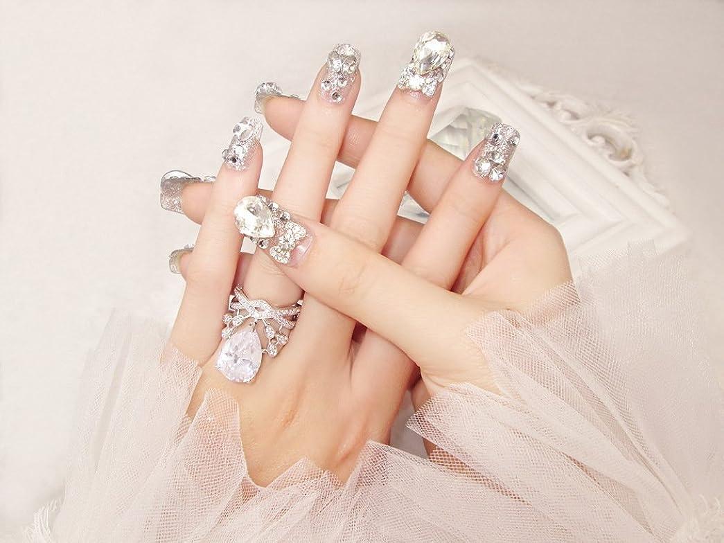 コードレスびっくり俳句花嫁ネイル 手作りネイルチップ ラインストーンリボンが輝く フルチップ シンプル ネイルチップ24枚セット 人造ダイヤモンド 両面接着テープ付き 結婚式、パーティー、二次会などに ジルコン (A37)