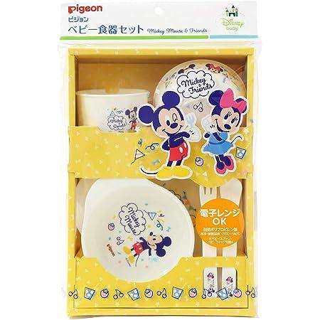 ピジョン (Pigeon) ベビー食器セット ミッキー&フレンズ【離乳食食器がすべて揃う】(食洗機対応) 7個アソート